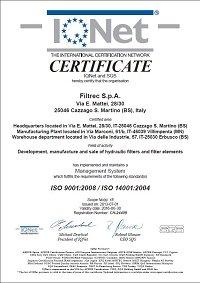 Сертификат Филтрек