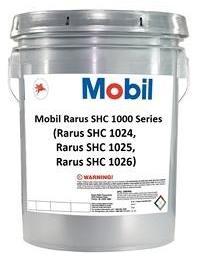 Мобил RARUS SHC 1026