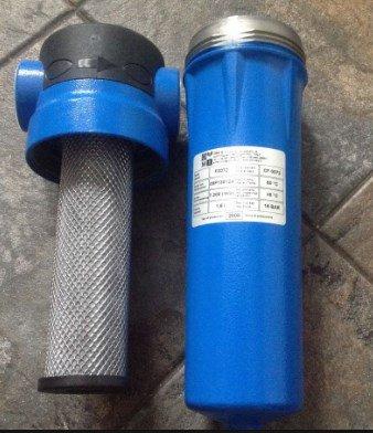 OMI CF магистральный фильтр очистки сжатого воздуха