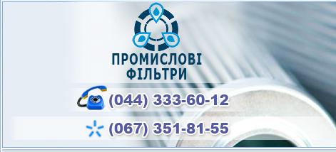 shapka_lev.jpg